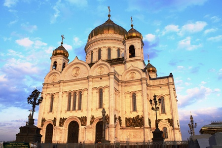 Christ the Savior Cathedral  Moscow Stock Photo - 13552980