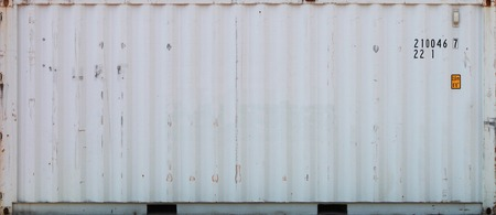 White metal Cargo container, close up Stock Photo