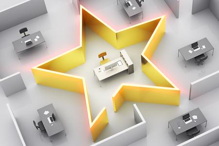 사무실 스타