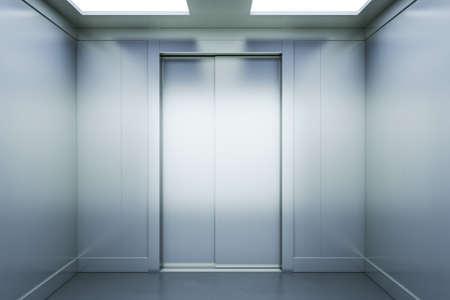 Modern lift hall with elevator