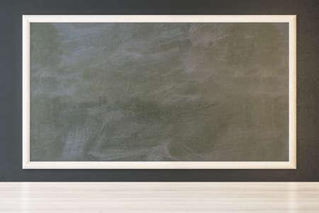 Blank chalkboard frame.
