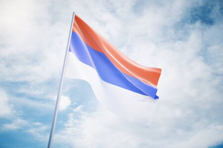 serbian: Waving serbian flag isolated on a sky background Stock Photo