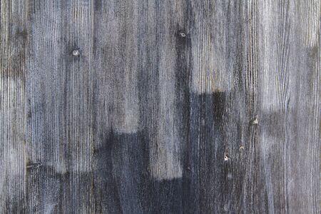 dark: Dark wooden texture. Stock Photo
