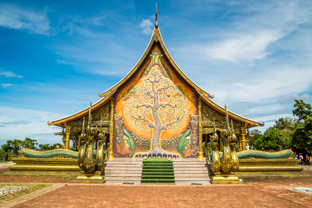 Landmark temple Sirindhorn Wararam Phuproud in Ubon Ratchathani Province Thailand