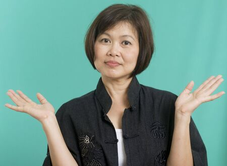 Middle aged Asian woman  Stock Photo - 7748701