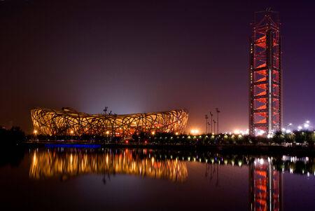bejing: National stadium of China in Bejing at night  23 September 2009
