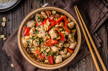 Delish food, rice, fresh red pepper and chili, food photography Standard-Bild