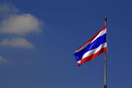 Thai national flag photo