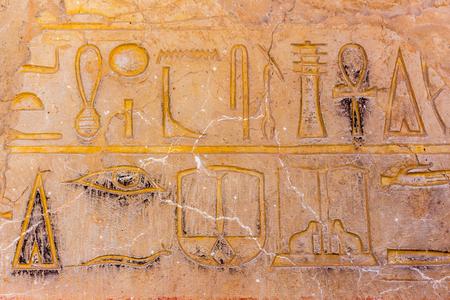 hieroglyph Stock Photo