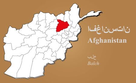 afghan: Afghan map in 3D on brown background  Balch highlighted  Illustration