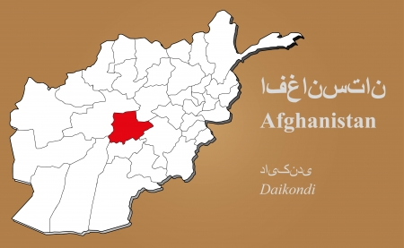 afghan: Afghan map in 3D on brown background  Daikondi highlighted  Illustration