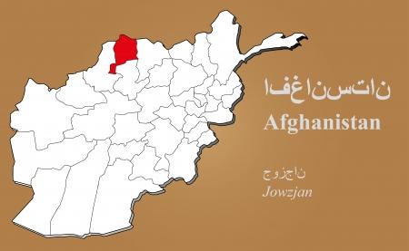 afghan: Afghan map in 3D on brown background  Jowzjan highlighted  Illustration