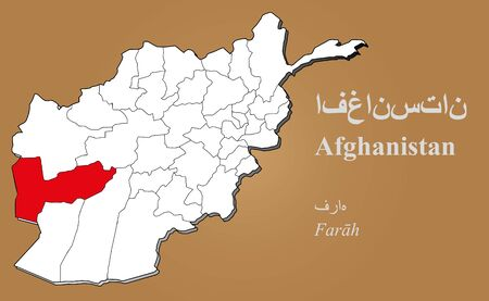 afghan: Afghan map in 3D on brown background  Farah highlighted