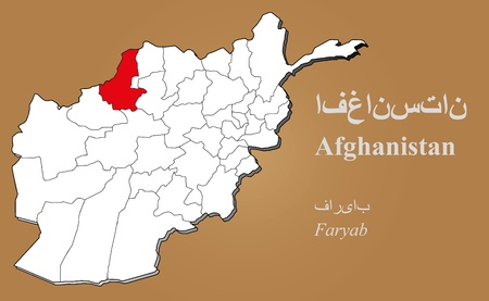 afghan: Afghan map in 3D on brown background  Faryab highlighted  Illustration