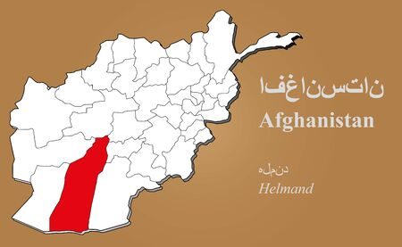 cantonese: Afghan map in 3D on brown background  Helmand highlighted  Illustration