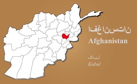 afghane: Afghan Karte in 3D auf braunem Hintergrund hervorgehoben Kabul
