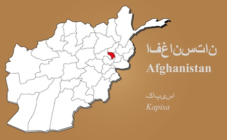 cantonese: Afghan map in 3D on brown background  Kapisa highlighted  Illustration