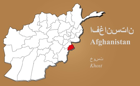 afghan: Afghan map in 3D on brown background  Khost highlighted  Illustration