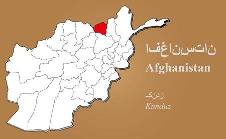 afghan: Afghan map in 3D on brown background  Kunduz highlighted  Illustration