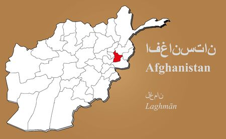 afghane: Afghan Karte in 3D auf braunem Hintergrund hervorgehoben Laghman