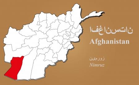afghan: Afghan map in 3D on brown background  Nimruz highlighted