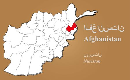 afghan: Afghan map in 3D on brown background  Nuristan highlighted  Illustration