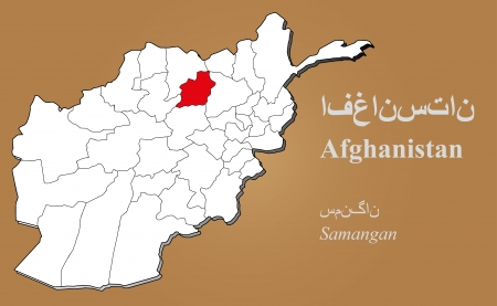 afghan: Afghan map in 3D on brown background  Samangan highlighted