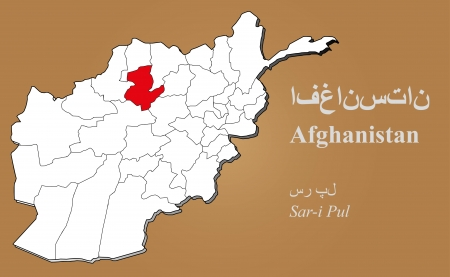 afghane: Afghan Karte in 3D auf braunem Hintergrund Sar-i Pul hervorgehoben Illustration