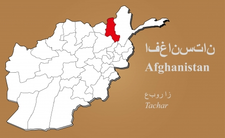 afghane: Afghan Karte in 3D auf braunem Hintergrund hervorgehoben Tachar Illustration