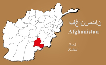 cantonese: Afghan map in 3D on brown background  Zabul highlighted