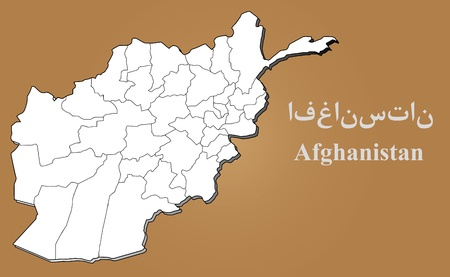 cantonese: Afghan Map in 3D on brown background  Illustration