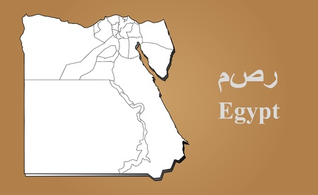 geographically: Egypt map in 3D on brown background