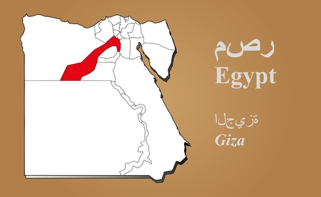 geographically: Egypt map in 3D on brown background  Giza highlighted