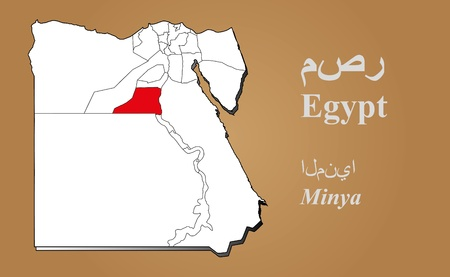 cantonese: Egypt map in 3D on brown background  Minya highlighted  Illustration