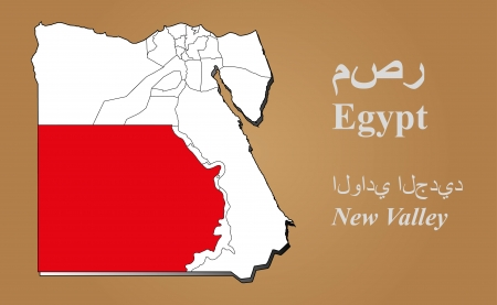 cantonese: Egypt map in 3D on brown background  New Valley highlighted  Illustration