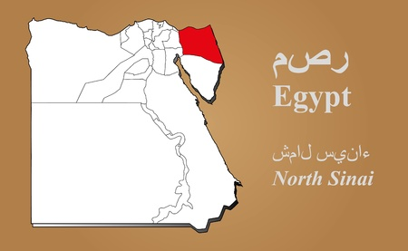 cantonese: Egypt map in 3D on brown background  North Sinai highlighted  Illustration