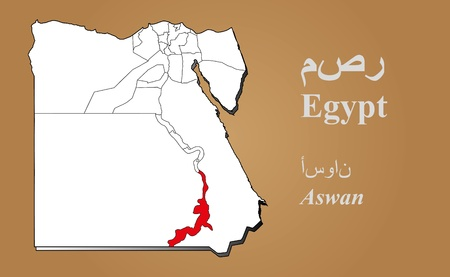 cantonese: Egypt map in 3D on brown background  Aswan highlighted