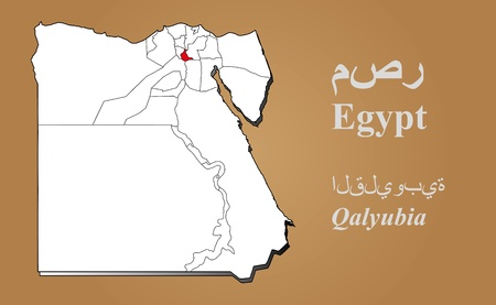 said: Egypt map in 3D on brown background  Qalyubia highlighted  Illustration