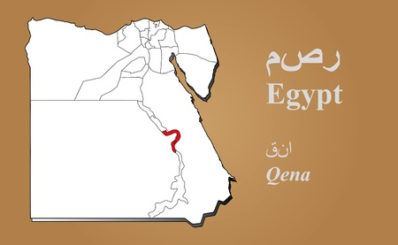 geographically: Egypt map in 3D on brown background  Qena highlighted
