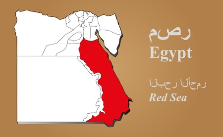 cantonese: Egypt map in 3D on brown background  Red Sea highlighted