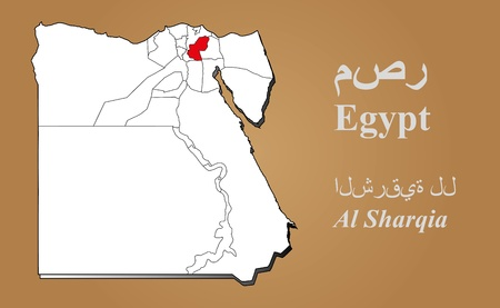 al: Egypt map in 3D on brown background  Al Sharqia highlighted