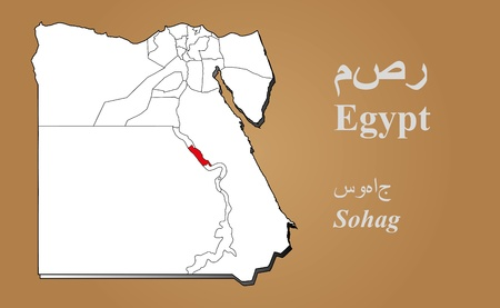 cantonese: Egypt map in 3D on brown background  Sohag highlighted