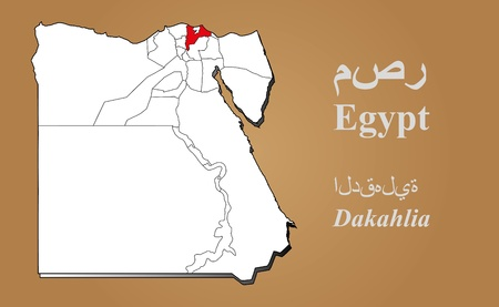 cantonese: Egypt map in 3D on brown background  Dakahlia highlighted