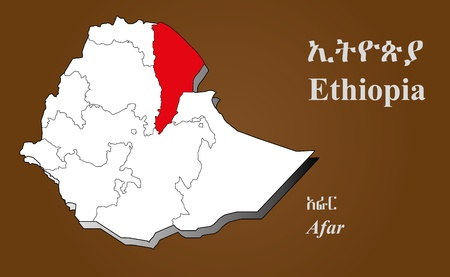 Ethiopia map in 3D on brown background  Afar highlighted
