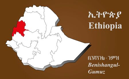 afar: Ethiopia map in 3D on brown background  Benishangul-Gumuz highlighted