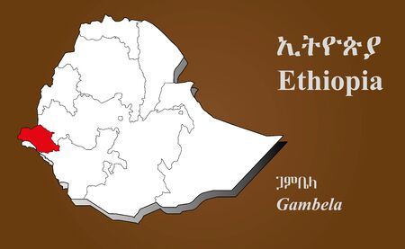 afar: Ethiopia map in 3D on brown background  Gambela highlighted