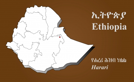 dire: Ethiopia map in 3D on brown background  Harari highlighted