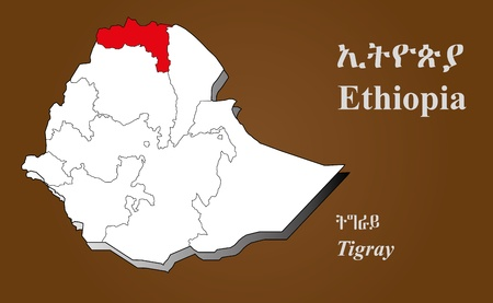 afar: Ethiopia map in 3D on brown background  Tigray highlighted  Illustration