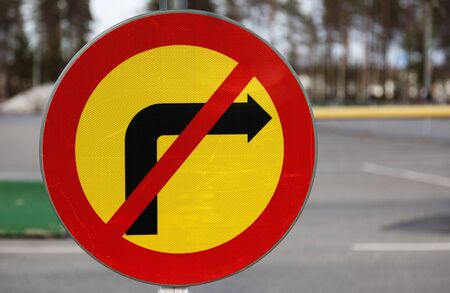 traffic sign which means that you must not turn right