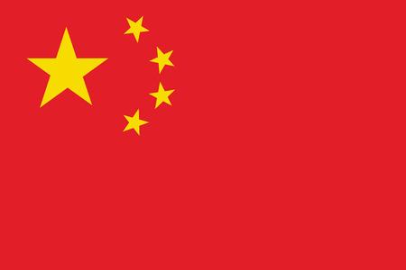 chinese flag: China Flag Stock Photo